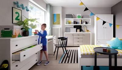 116b685fba5e Detské a študentské izby   detské a študentské izby